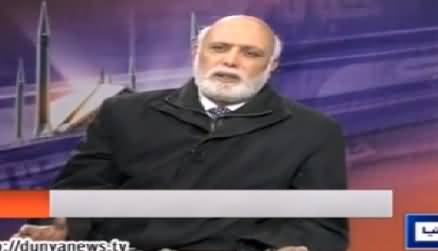 Haroon Rasheed Bashing Pervez Rasheed & PMLN For Still Denying Rigging in NA-122