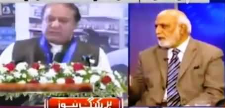 Haroon Rasheed Bashing PM Nawaz Shareef on Amnesty Scheme