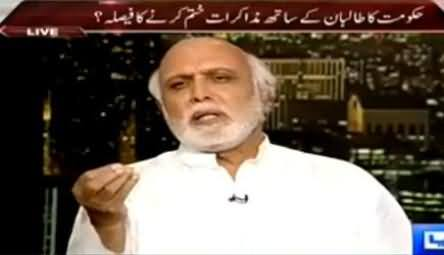 Haroon Rasheed Bashing PMLN Govt on Its Failure in Karachi Airport Attack Incident