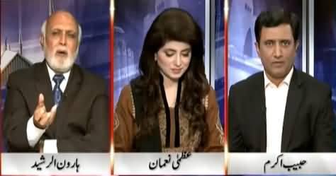 Haroon Rasheed Blasts On Habib Akram For Not Speaking Against The Corruption Of Punjab Govt