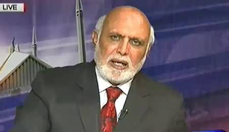 Haroon Rasheed Blasts on MQM & PPP For Rejecting DG Rangers Report
