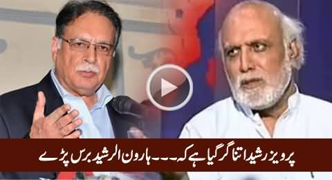 Haroon Rasheed Blasts on Pervez Rasheed And Criticizing Imran Khan For NA-122