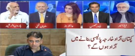 Haroon Rasheed Calls Khawar Ghumman