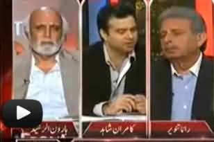 Haroon Rasheed Clarifies why he changed his stance about MQM