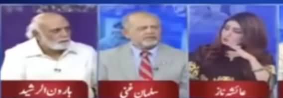 Haroon Rasheed Comments on Attack on Ahsan Iqbal