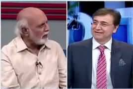 Haroon Rasheed Comments on Competence of Imran Khan's Team