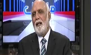 Haroon Rasheed Comments on Dismissal of Three KPK Ministers