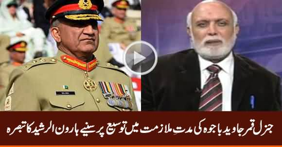 Haroon Rasheed Comments on General Bajwa's Three Years Extension As Army Chief