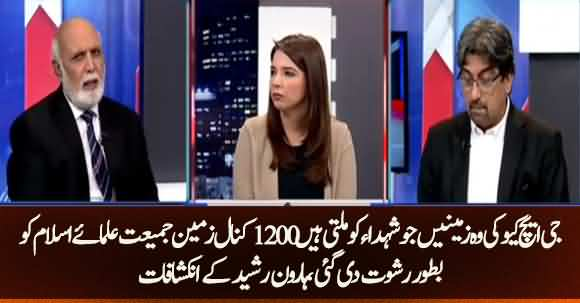 Haroon Rasheed Comments On Hundreds Of Acres Army Land Given As Bribe To JUI