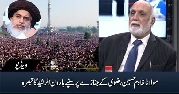 Haroon Rasheed Comments on Molvi Khadim Hussain Rizvi's Funeral