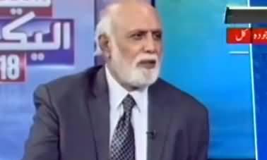 Haroon Rasheed Comments on Nawaz Sharif's Bravery And Hypocrisy