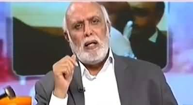Haroon Rasheed Comments on Nawaz Sharif's Health And ECL Issue