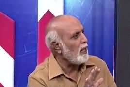 Haroon Rasheed Comments on PM Imran Khan's US Visit