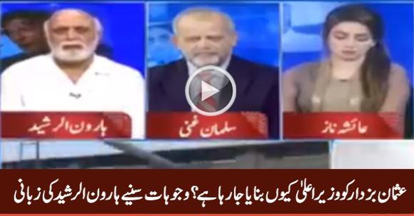 Haroon Rasheed Comments on Usman Buzdar's Nomination For CM Punjab