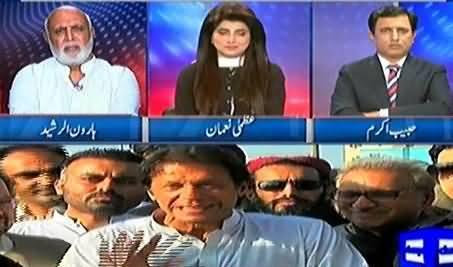 Haroon Rasheed Criticizing Imran Khan For Supporting MQM Pakistan
