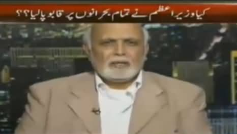 Haroon Rasheed Criticizing Nawaz Sharif For Staying Quiet on Indian Aggression