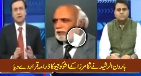 Haroon Rasheed Declares Sana Mirza's Issue A Drama of Geo and Mir Shakil ur Rehman