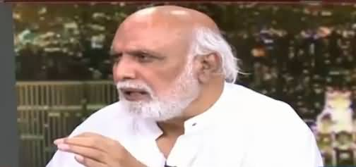 Haroon Rasheed Detailed Analysis on Azad Kashmir Elections