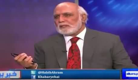 Haroon Rasheed Detailed Analysis on Indian Airbase Attack in Pathankot