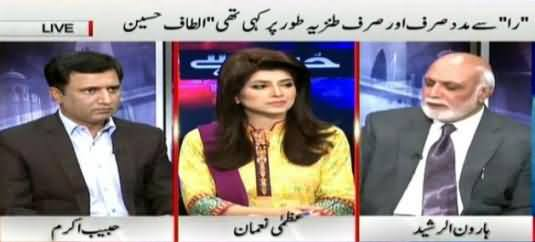 Haroon Rasheed Excellent Reply to Habib Akram on Defending Altaf Hussain's Hate Speech