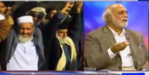 Haroon Rasheed Exposed Mualana Fazal-ur-Rehman & Kashmir Committee