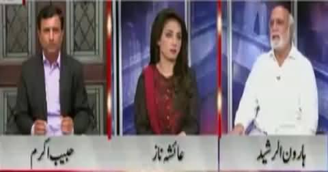 Haroon Rasheed Gives New Funny Name to Pervez Rasheed