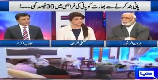 Haroon Rasheed & Habib Akram Debate on Pakistan & India Tension Issue