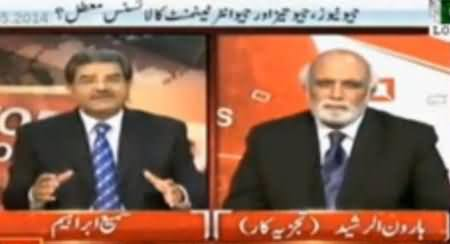Haroon Rasheed Insists To Ban Geo Group According to PEMRA's Decision