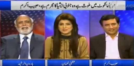 Haroon Rasheed Interesting Reply When Host Says You Are Praising Nawaz Sharif