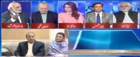 Haroon Rasheed Ka Nawaz Sharif Ke Bayaniye Per Tanzia Tabsara