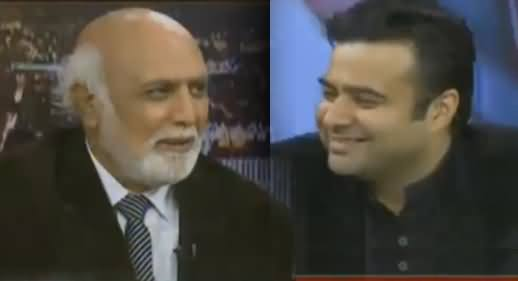 Haroon Rasheed & Kamran Shahid Laughing on Donald Trump's Remarks About Nawaz Sharif