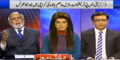 Haroon Rasheed Makes Habib Akram Speechless on Defending MQM