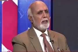Haroon Rasheed Response On Mian Tariq's Arrest