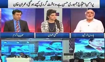 Haroon Rasheed Reveals How Much Money Jamima Give for Shoukat Khanum Hospital