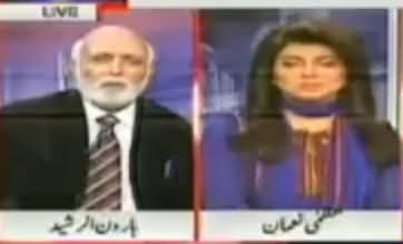 Haroon Rasheed Revelation About Second Marriage & New Son of Asif Zardari