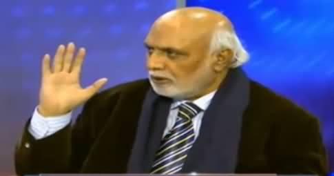 Haroon Rasheed's Aanalysis on Parachinar Incident Today