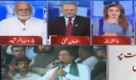 Haroon Rasheed's Analysis on Imran Khan's Quetta Jalsa