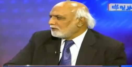 Haroon Rasheed's Analysis on Joint Islamic Military Leadership of Gen. (R) Raheel Sharif