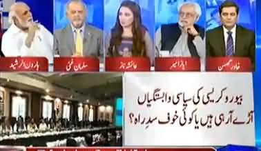 Haroon Rasheed's Detailed Analysis on PTI Govt Performance