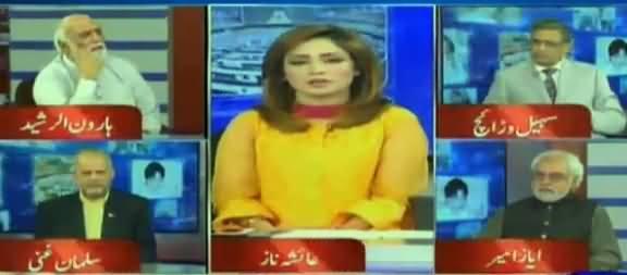 Haroon Rasheed's Interesting Analysis on Hussain Nawaz's Leaked Picture