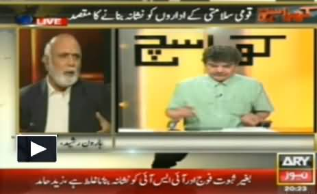 Haroon Rasheed Severely Criticize Geo For Doing Propaganda Against ISI