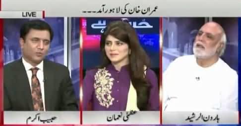 Haroon Rasheed Sharing A Funny Incident of Ayaz Sadiq