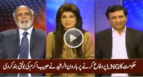 Haroon Rasheed Shuts The Mouth of Habib Akram For Defending Govt on LNG