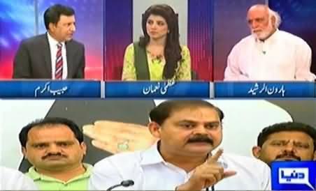 Haroon Rasheed Slams Habib Akram For Supporting MQM