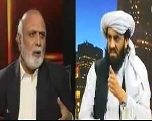 Haroon Rasheed Slaps Maulana Fauzal ur Rehman's Puppet Mulla on Threatening His Life