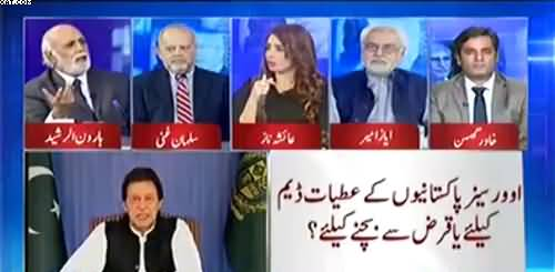 Haroon Rasheed Takes a jibe at PMLN over their criticism on PTI