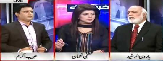 Haroon Rasheed Taunting Habib Akram in Live Show For Taking PMLN Side