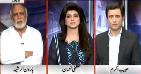 Haroon Rasheed Taunts Habib Akram on Supporting Asif Ali Zardari