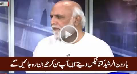 Haroon Rasheed Telling in Live Show How Much Tax He Pays - You Will Be Shocked To Hear