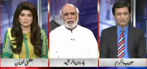 Haroon Rasheed Telling What Altaf Hussain Said About Pakistan Army & Muslims